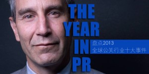 richard-edelman-the-year-in-pr-2013