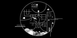 CCE-Annual-MicroFilm