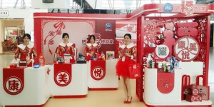 PG-AirportGuangzhou