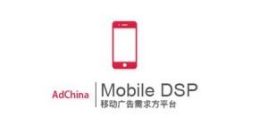 adchina-mobiledsp