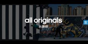 adidas-AllOriginals-Ministe-CONGXINCHUANG