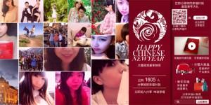 cce-lancome2014cny