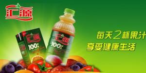 huiyuan-IMG