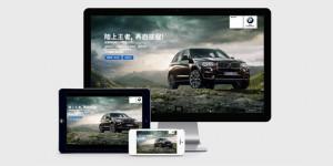 BMW-X5-2014SPRING