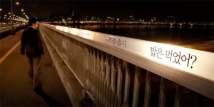 Cheil-Worldwide-Mapo-Bridge