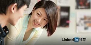 LinkedIn-CN-rollout
