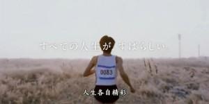 Recruit-JP-Marathon