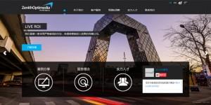 ZENITHOPTIMEDIA-CHINESE-WEBSITE