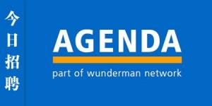 AGENDA-HRLOGO2014-FRONT