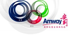 AMWAY-LOGO2014