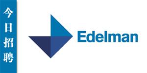 Edelman-HRLOGO-Front
