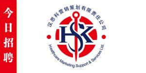HSK-HRLOGO