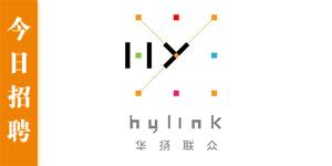 HYLINK-HRLOGO-FRONT