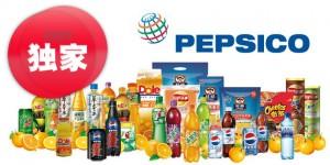 PepsiCO-IMG2014