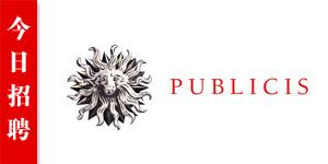Publicis-HRLOGO-Front