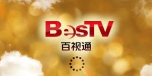 BESTV-0410