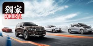 BMW-2014EXC