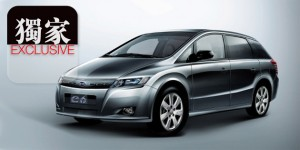 BYD-E6IMG