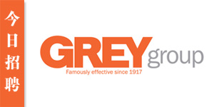 GREY groupHRlogo2014-Front