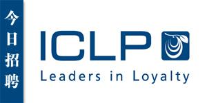 ICLP HRlogo2014-Front
