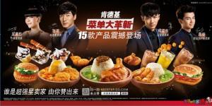 KFC 2014 new menu