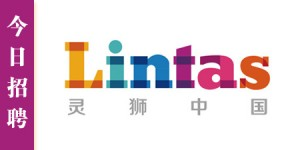 LINTAS-LOGO2014-FRONT
