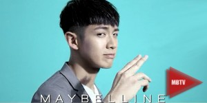 Maybelline-KO-Chen-tung-Inarticle