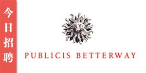 Publicis Betterway HRlogo2014-Front