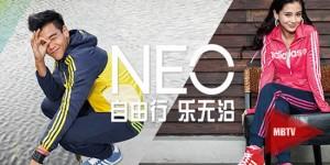 adidas neo 2014 summer front