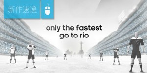 adidas-only-the-fastest-go-to-rio-front