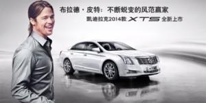 youku tudou launches big movie to increase marketing value front (2)