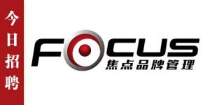 Focus-SH-HRLOGOFRONT