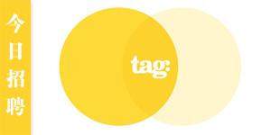 TAGWW-HRLOGOFRONT