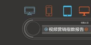 Video-report-youkutudou0505