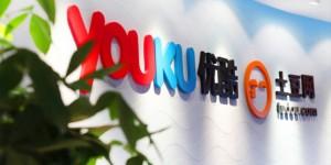 Youku tudou logo 2014 office