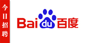baidu TopHR-Front(1)