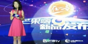 hunan tv station