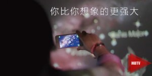 iPhone 5s tvc powerful