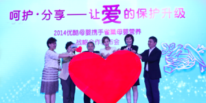 nestle and youku launch new reality show come on mum front