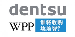 wpp dentu may launch an acquisition of ipg