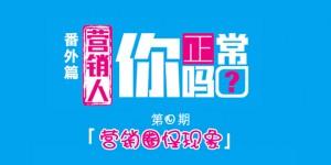 AYN logo4
