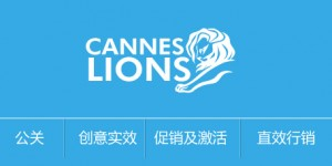 Cannes-Lions-2014_FIRSTDAY