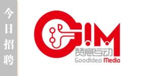 Goodidea-HRLOGOFront
