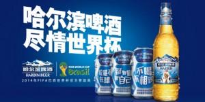 Harbin beer 2014 fifa