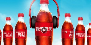 Lyric Coke Campaign front