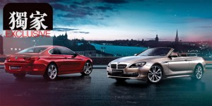 MBXL-BMW-IMG1