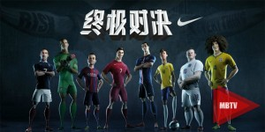 Nike-5-Minute-Animated-World-Cup-Film