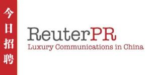 ReuterPR-logofront
