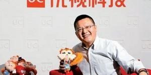 UC-CEO-YUYONGFU