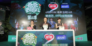 iqiyi where does dad go 2014 1